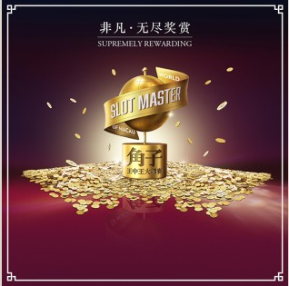 Macau's Most Exciting World-class Slot Tournament