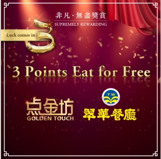 3 Points Eat For Free