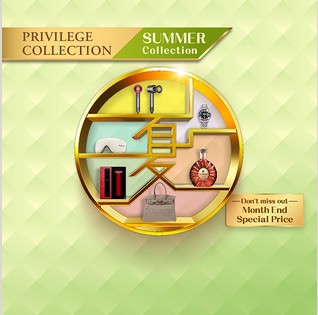 "Online redeem your ""Privilege Collection"""
