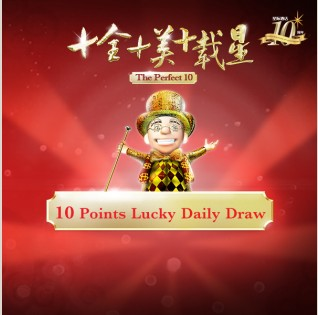 10 Points Lucky Daily Draw