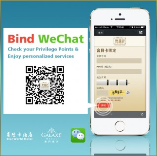 Bind WeChat, Enjoy close-fitting services!