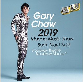 Stars at Galaxy – Gary Chaw 2019 Macau Music Show