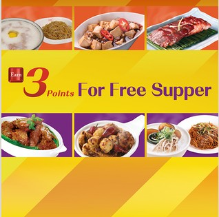Earn 3 Points for Free Supper