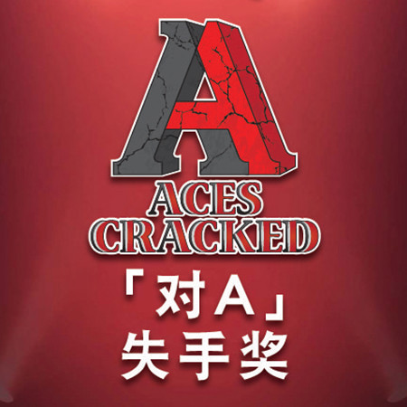 aces and eights pokerclub88